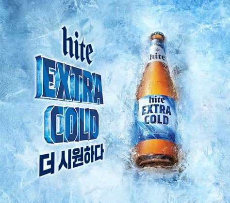 EXTRA COLD